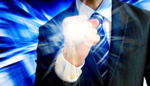【第十一話】Fラン大学生就職活動実録 ※企業が就活生に求めるスキル。編